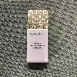 マキアージュ(MAQuillAGE)のマキアージュ ドラマティックスキンセンサーベースEX トーンアップ(化粧下地)