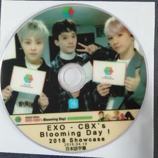 エクソ(EXO)のEXO-CBX DVD[Blooming Day!2018 Showcase](ミュージック)