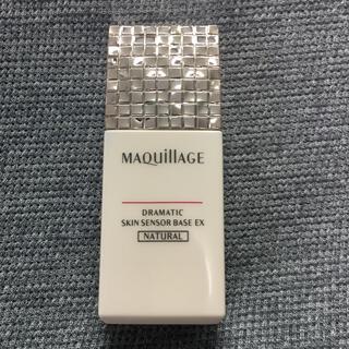 マキアージュ(MAQuillAGE)のマキアージュ ドラマティックスキンセンサーベースEX ナチュラル(化粧下地)