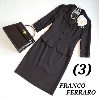FRANCO FERRARO - ☆美品☆FRANCO FERRAROセレモニーワンピーススーツ☆クリーニング済☆