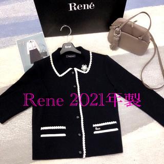 ルネ(René)の【新品未使用】Rene ルネ✨2021年製今季品❤️完売品ニットジャケット34(テーラードジャケット)