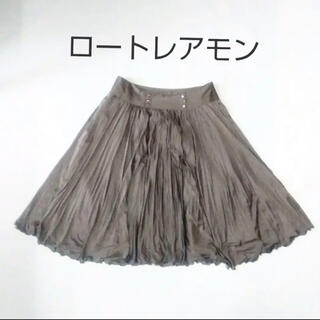 ロートレアモン(LAUTREAMONT)の春にオススメ⭐︎ロートレアモン プリーツスカート(ひざ丈スカート)