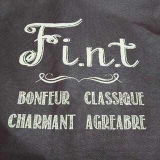 フィント(F i.n.t)のFi.n.t2021年福袋6点、全点セット。コート、スカート、ニット、ブラウス(セット/コーデ)