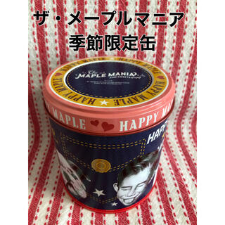 【新品・未開封】ザ・メープルマニア 季節限定缶(菓子/デザート)