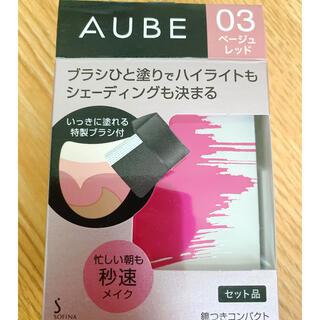 オーブ(AUBE)のブラシひと塗りチーク 新品(チーク)