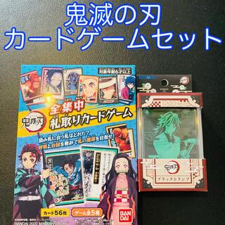 シュウエイシャ(集英社)の鬼滅の刃 札取りカードゲーム ブラックトランプ セット販売(トランプ/UNO)