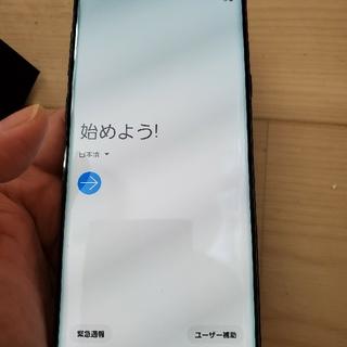 ギャラクシー(galaxxxy)のGalaxy Note9 Midnight Black 128 GB au(スマートフォン本体)