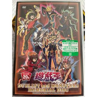ユウギオウ(遊戯王)の遊戯王 ブラックマジシャンガール20th  DVD(アニメ)