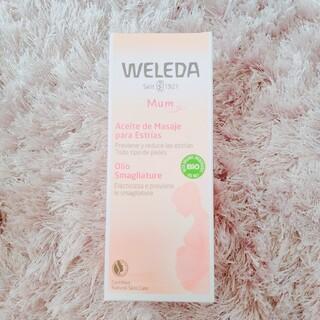 ヴェレダ(WELEDA)のもっち様専用 ヴェレダ マザーズ ボディオイル 100ml WELEDA(妊娠線ケアクリーム)