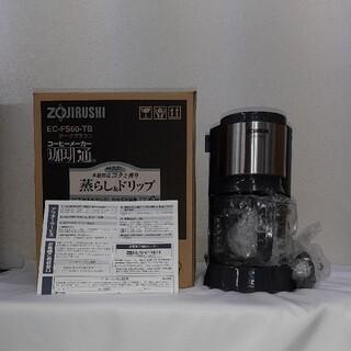 象印 - コーヒーメーカー