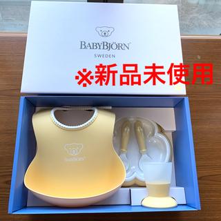 ベビービョルン(BABYBJORN)のBABYBJORN 離乳食セット ※新品未使用(離乳食器セット)