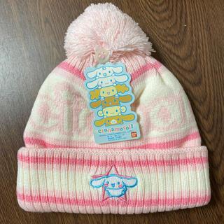 シナモロール(シナモロール)のシナモロールニット帽(帽子)