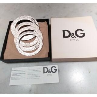 ドルチェアンドガッバーナ(DOLCE&GABBANA)のホワイトデー価格 DOLCE&GABBANA 4連バングル(ブレスレット/バングル)