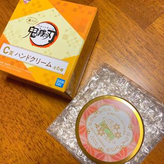 バンダイ(BANDAI)の鬼滅の刃 一番コフレ C賞ハンドクリーム(ハンドクリーム)