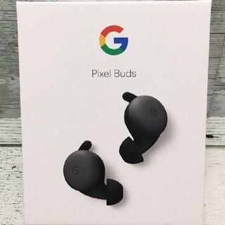 グーグルピクセル(Google Pixel)のGoogle Pixel Buds ワイヤレスイヤホン Almost Black(ヘッドフォン/イヤフォン)