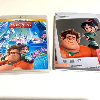 ディズニー(Disney)のシュガー・ラッシュ:オンライン MovieNEX DVD & Blu-ray(キッズ/ファミリー)