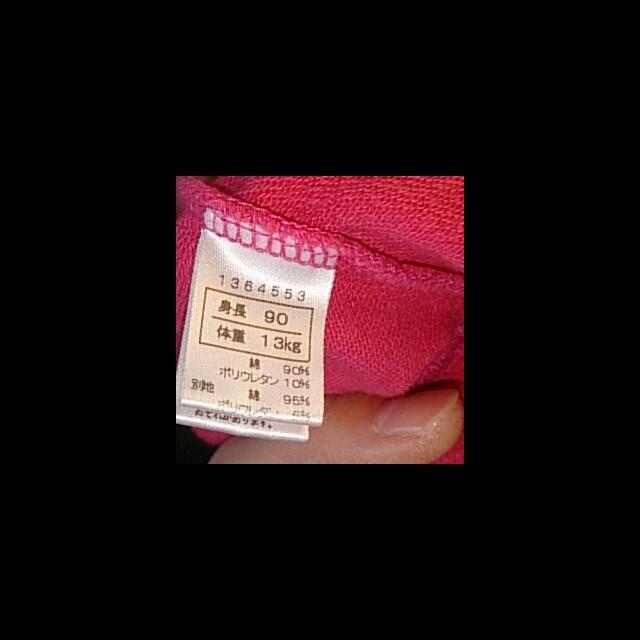 HYSTERIC MINI(ヒステリックミニ)のヒスミニ♪スウェット キッズ/ベビー/マタニティのキッズ服 女の子用(90cm~)(その他)の商品写真