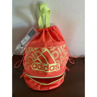 アディダス(adidas)のアディダスプールバック新品(マリン/スイミング)