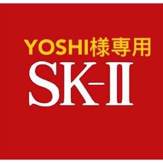 エスケーツー(SK-II)のYOSH I様専用(パック/フェイスマスク)