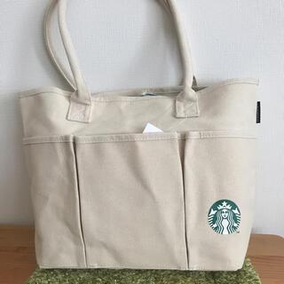 スターバックスコーヒー(Starbucks Coffee)のバッグ(ハンドバッグ)