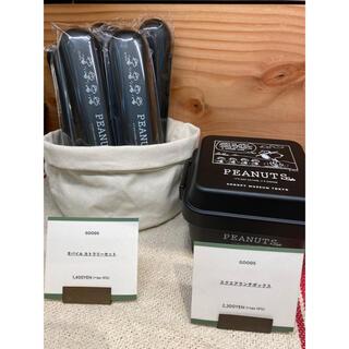 ピーナッツ(PEANUTS)のスクエアランチボックス&ランチカトラリーセット(弁当用品)