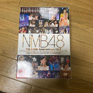エヌエムビーフォーティーエイト(NMB48)のNMB48 5th & 6th Anniversary LIVE DVD(ミュージック)