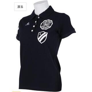 ルコックスポルティフ(le coq sportif)のLE COQ ゴルフウェア ポロシャツ(ポロシャツ)