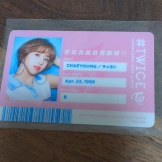ウェストトゥワイス(Waste(twice))の#TWICE IDカードチェヨン(K-POP/アジア)