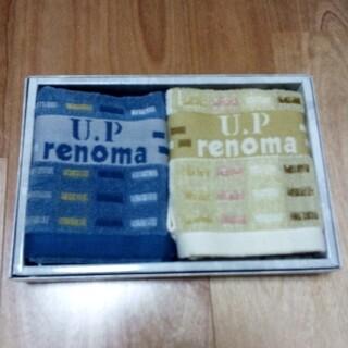 レノマ(RENOMA)のrenoma ハンドタオル2枚組(タオル/バス用品)
