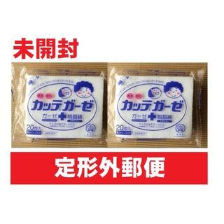 龍宮パシーマの【未開封品】2個 カッテガーゼ1袋20枚入りガーゼに脱脂綿(日用品/生活雑貨)