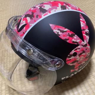 プレイボーイ ヘルメット