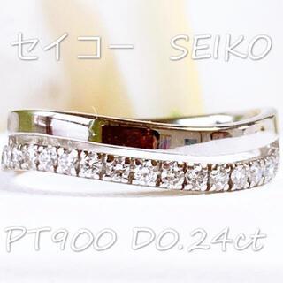 セイコー(SEIKO)の美品❗️SEIKO  D0.24ct プラチナダイヤリング プラチナリング2連風(リング(指輪))