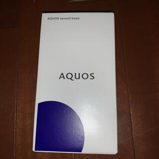 アクオス(AQUOS)のアクオス sense3 basic(スマートフォン本体)