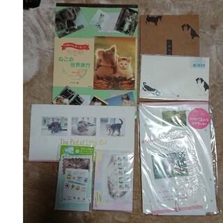 サンエックス(サンエックス)の【2,000円相当】猫 ネコ ねこ レター 便箋 封筒 ハガキ 6点セット(カード/レター/ラッピング)