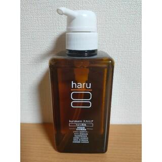 【送料無料】haru kurokami スカルプ シャンプー 1本 単品(シャンプー)