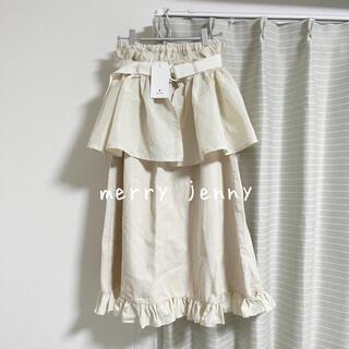 メリージェニー(merry jenny)の新品 merry jenny フリルベルトレイヤードスカート(ロングスカート)