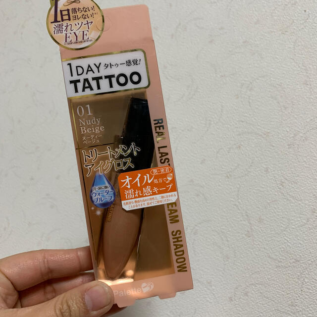 K-Palette(ケーパレット)のK-パレット リアルラスティングクリームシャドウ 01 ヌーディーベージュ(6. コスメ/美容のベースメイク/化粧品(アイシャドウ)の商品写真
