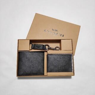 コーチ(COACH)の新品☆コーチ メンズ財布&キーホルダー ギフトbox(折り財布)