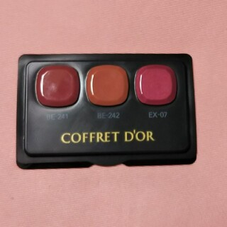 コフレドール(COFFRET D'OR)のルージュパレット サンプル(サンプル/トライアルキット)