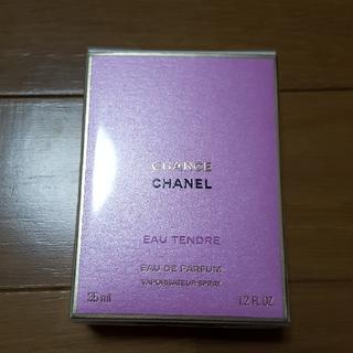 シャネル(CHANEL)のCHANEL 香水 チャンスオータンドゥルオードゥパルファム35ml 新品未使用(香水(女性用))