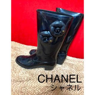 シャネル(CHANEL)の【正規品です!!】CHANEL シャネル  とっても可愛いブーツ♪(レインブーツ/長靴)