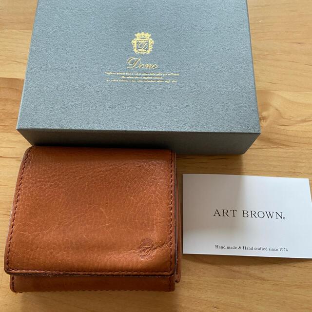 ART BROWN(アートブラウン)のアートブラウン 二つ折り財布 レディースのファッション小物(財布)の商品写真