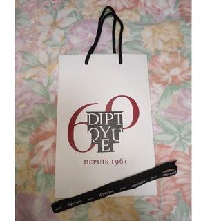 diptyque - diptyque 限定ペーパーバッグ&リボン