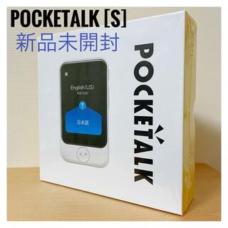 POCKETALK S / ポケトーク S ピンクゴールド 新品未開封(旅行用品)