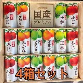 カゴメ(KAGOME)のKAGOME カゴメ 国産プレミアムフルーツジュース 4箱セット(ソフトドリンク)