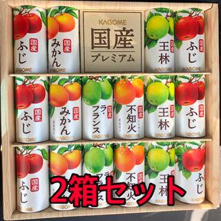 カゴメ(KAGOME)のKAGOME カゴメ   国産プレミアムジュース 定価3240円×2箱セット(ソフトドリンク)