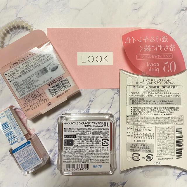OPERA(オペラ)のコスメまとめ売り! コスメ/美容のキット/セット(コフレ/メイクアップセット)の商品写真