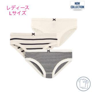 プチバトー(PETIT BATEAU)の専用 プチバトー 新品ショーツ3枚組 18ans/Lサイズ(ショーツ)