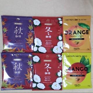 オガワコーヒー(小川珈琲)の《ドリップコーヒー》最終価格!小川珈琲&カルディ・6袋(コーヒー)