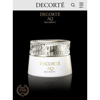 COSME DECORTE - 【新品・未使用】コスメデコルテAQミリオリティリペアクレンジングクリームn